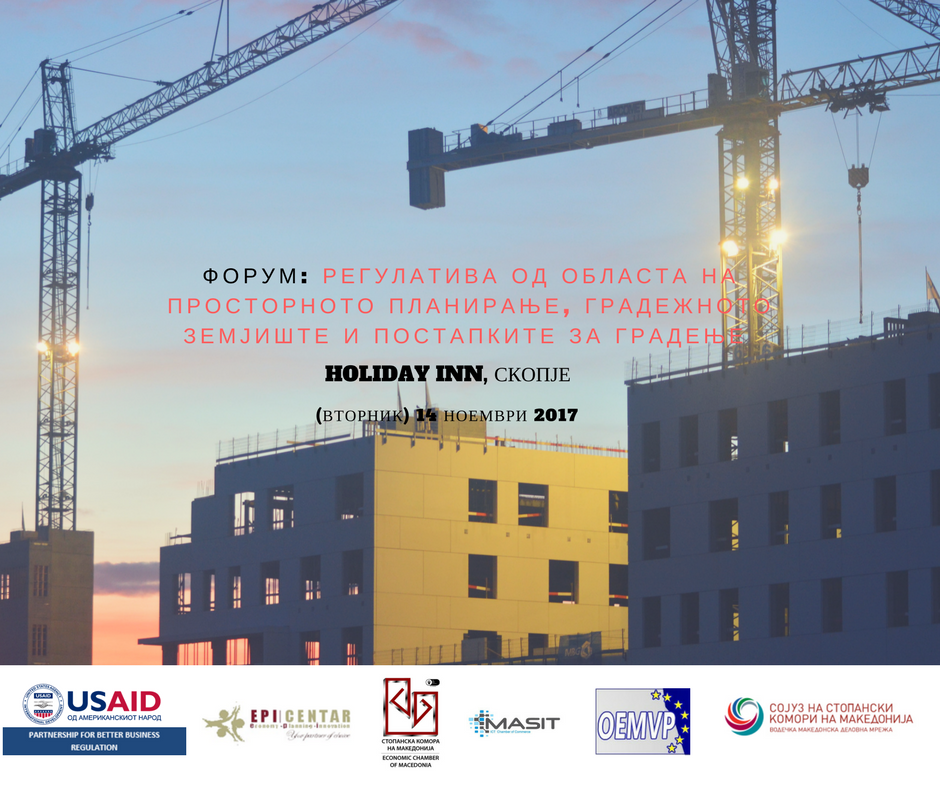 FORUM: Regulations in the field of spatial planning, construction land and construction works