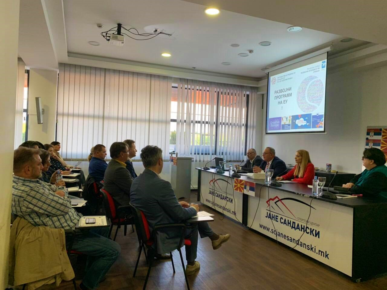 12 concrete concepts for cross-border projects as result of a two-day workshop in Skopje