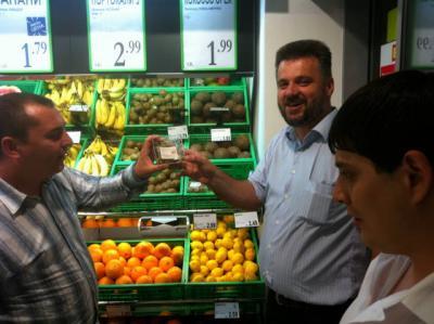 Развој на Е-Аукциски Пазар на Земјоделски Прехрамбени Продукти во Прекуграничната Област