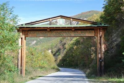 Business planning for the National Park Mavrovo
